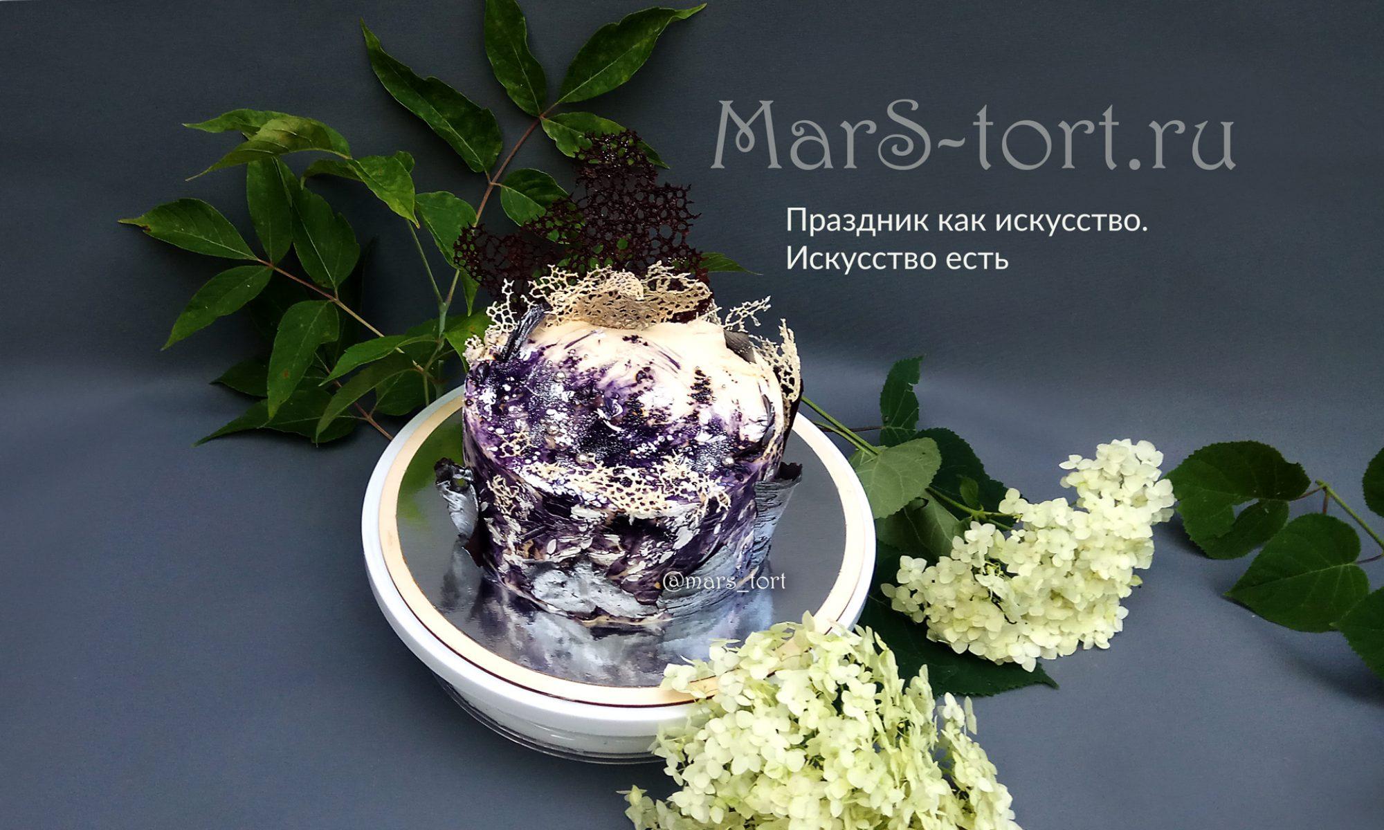 MarS - кондитерская студия и школа